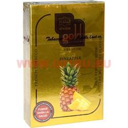 "Табак для кальяна Al-Waha Gold 50 гр ""Pineapple"" (ананас аль-ваха голд Иордания) - фото 46546"