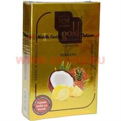 """Табак для кальяна Al-Waha Gold 50 гр """"Nirvana"""" (альваха голд Иордания купить оптом) - фото 46554"""