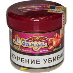 """Табак для кальяна оптом Al Ganga 50 гр """"Гранат"""" (с акцизной маркой) - фото 46567"""