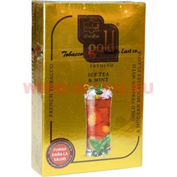 """Табак для кальяна Al-Waha Gold 50 гр """"Ice Tea & Mint"""" (ледяной чай с мятой альваха голд Иордания) - фото 46593"""