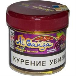 """Табак для кальяна оптом Al Ganga 50 гр """"Красный виноград"""" (с акцизной маркой) - фото 46598"""