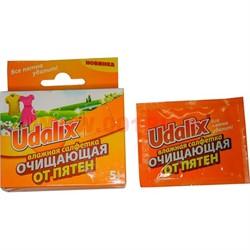 Влажная салфета Udalix очищающая 5 шт - фото 46600