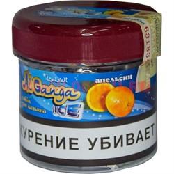 """Табак для кальяна оптом Al Ganga Ice 40 гр """"Апельсин"""" (с акцизной маркой) - фото 46628"""