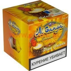 """Табак для кальяна оптом Al Ganga Shake 50 гр """"Pina Colada"""" (с акцизной маркой) - фото 46665"""