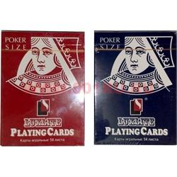 Карты для покера Luxlite, цена за 2 упаковки - фото 46680