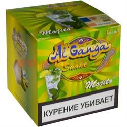 "Табак для кальяна оптом Al Ganga Shake 50 гр ""Mojito"" (с акцизной маркой) - фото 46684"