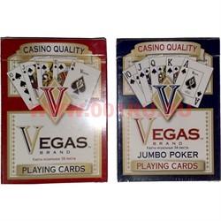 Карты для покера Piatnik Vegas (Австрия) - фото 46694