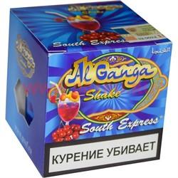 """Табак для кальяна оптом Al Ganga Shake 50 гр """"South Express"""" (с акцизной маркой) - фото 46698"""