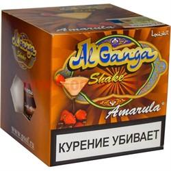 "Табак для кальяна оптом Al Ganga Shake 50 гр ""Amarula"" (с акцизной маркой) - фото 46711"