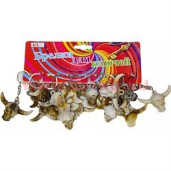 Брелок (KL-652) череп с рогами под кость, цена за 120 шт (2400 шт/кор) - фото 46805