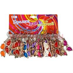 Брелок (KL-25-683) очки солнезащитные, цена за 120 шт (1200 шт/кор) - фото 46818