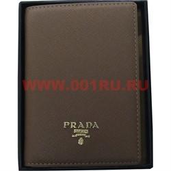 "Обложка на паспорт ""Prada"" цвета в ассортименте - фото 46948"
