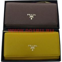 """Кошелек """"Prada"""" классика цвета в ассортименте - фото 47091"""