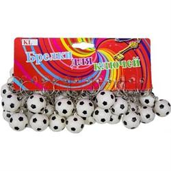 Брелок (KL-755) мяч 25 мм твердый футбольный 120 шт/уп - фото 47169