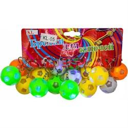 Брелок (KL-1278) мяч 36 мм светящийся футбольный 120 шт/уп - фото 47179