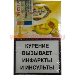"""Табак для кальяна Аль Ганжа Крем """"Дыня"""" 50 гр (с акцизной маркой) - фото 47224"""
