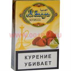 """Табак для кальяна Аль Ганжа Крем """"Малина"""" 50 гр (с акцизной маркой) - фото 47233"""