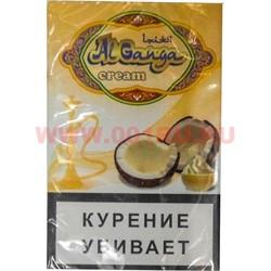 """Табак для кальяна Аль Ганжа Крем """"Кокос"""" 50 гр (с акцизной маркой) - фото 47279"""