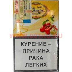 """Табак для кальяна Аль Ганжа Крем """"Вишня"""" 50 гр (с акцизной маркой) - фото 47285"""