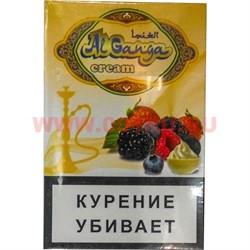 """Табак для кальяна Аль Ганжа Крем """"Лесные ягоды"""" 50 гр (с акцизной маркой) - фото 47296"""
