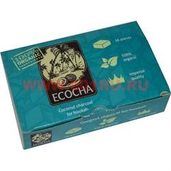 Уголь для кальянов Ecocha 16 кубиков 250 гр (кокосовый) - фото 47328