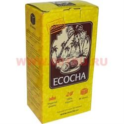 Уголь для кальянов Ecocha 96 кубиков 1 кг (кокосовый) - фото 47340