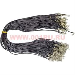 Шнурок для подвески 50 см, цена за 100 шт - фото 47344