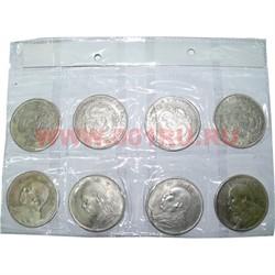 Набор китайских монет средний 8 шт 40 мм - фото 47467