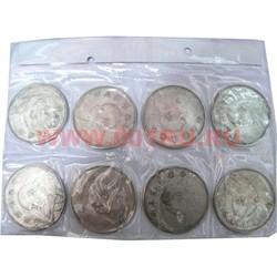 Набор китайских монет большой 8 шт 45 мм - фото 47470