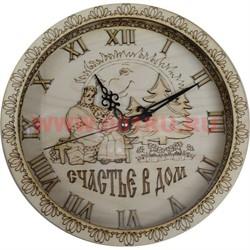 """Часы """"Счастье в дом"""" деревянные резные - фото 47511"""