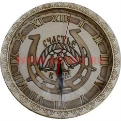 """Часы """"Счастье в дом"""" с подковой деревянные резные - фото 47516"""