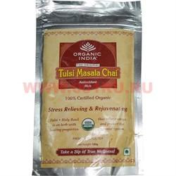 Чай индийский Tulsi Masala Chai 100 гр (Масала чай) - фото 47666