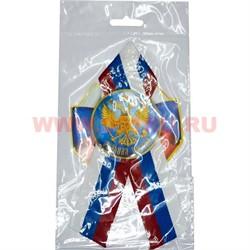 Значки с российской символикой 5 видов простые - фото 47726