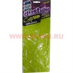 Салфетка из микрофибры (CA-103) Dustkiller (убийца пыли и грязи) 50 шт/кор - фото 47824