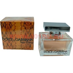 """Парфюмированная вода Dolce&Gabbana """"Sexy Charm"""" 75 мл женская - фото 47838"""