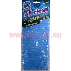 Салфетка из микрофибры оптом (CA-109) All Clean универсальная - фото 47856