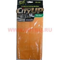 Салфетка из микрофибры оптом (CA-112) для пола из паркета, ламината, кафеля - фото 47873