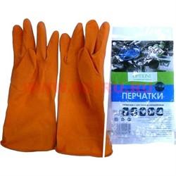 Перчатки латексные хозяйственные Optiline 4 размера, цена за пару - фото 47989