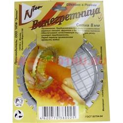 Винегретница (сетка 8 мм) для резки вареных овощей и др. продуктов - фото 48008