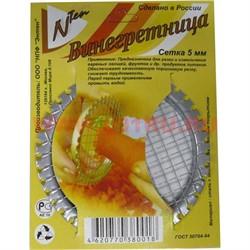 Винегретница (сетка 5 мм) для резки вареных овощей и др. продуктов - фото 48018