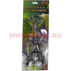 Штопор подарочный (металл, Россия) - фото 48077
