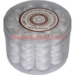 Нитки швейные 14 шт белые синтетические 40 ЛШ 170 м - фото 48079