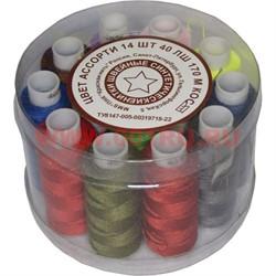 Нитки швейные 14 шт цветные синтетические 40 ЛШ 170 м - фото 48105