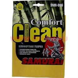 Салфетка из японской фибры (SMR-886) набор из 3 штук для сильных загрязнений - фото 48220