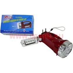 Фонарик на светодиодах с зарядкой от сети (светит до 150 м) - фото 48281