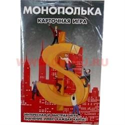 """Карточная игра """"Монополька"""" оптом - фото 48297"""