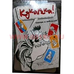 """Карточная настольная игра """"Кукарека"""" оптом - фото 48302"""