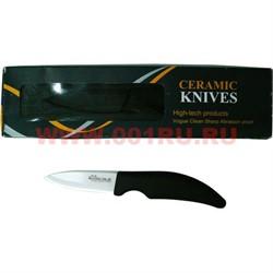 Нож керамический 1 размер 18 см - фото 48343