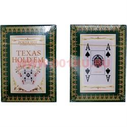 Карты для покера Texas Hold'em зеленые, цена за 2 упаковки, 80% пластик - фото 48373