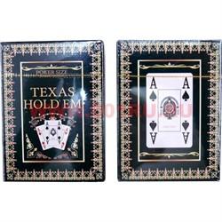 Карты для покера Texas Hold'em черные, цена за 2 упаковки, 80% пластик - фото 48378